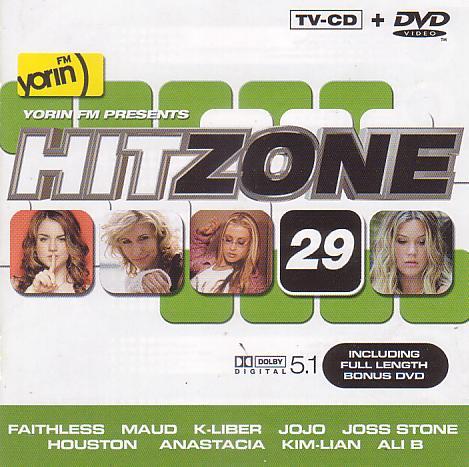 Hitzone 29 Cd Dvd Dubman Home Entertainment