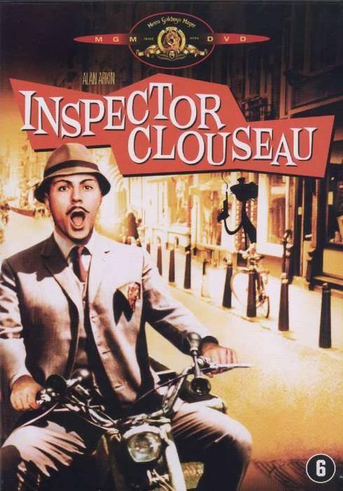 Inspector Clouseau Dubman Home Entertainment