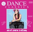 Dance Classics - New Jack Swing Vol. 7
