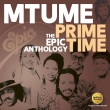 Mtume - Prime Time - The Epic Anthology 2-cd
