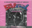 V/a - From The Salsoul Vault Volume 4 2-cd
