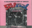 V/a - From The Salsoul Vault Volume 5 2-cd