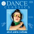 Dance Classics New Jack Swing Vol. 6