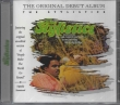 The Stylistics - The Stylistics
