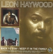 Leon Haywood ‎– Back to Stay / Keep It in the Family
